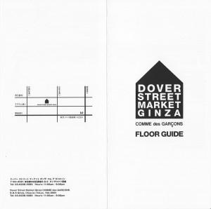 DSM-GINZA-FLOOR-GUIDE-1