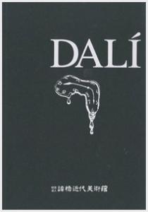 catalog01
